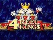 Игровой автомат Вулкан 4 Reel Kings