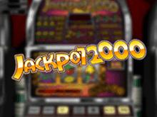 Играть на деньги в Jackpot 2000