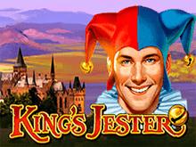 King's Jester в Вулкане Удачи