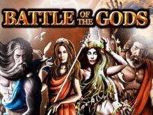 Битва Богов